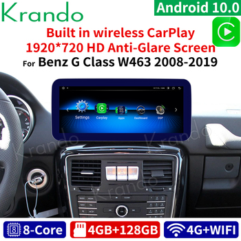 Krando Android 10.0 4G 128G 10.25
